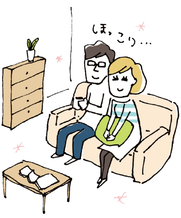 Aさんご夫妻の新生活はふたりのお給料から少しずつ貯蓄&積立投資をスタート!