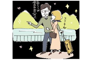 Aさんご夫妻の定年退職から老後