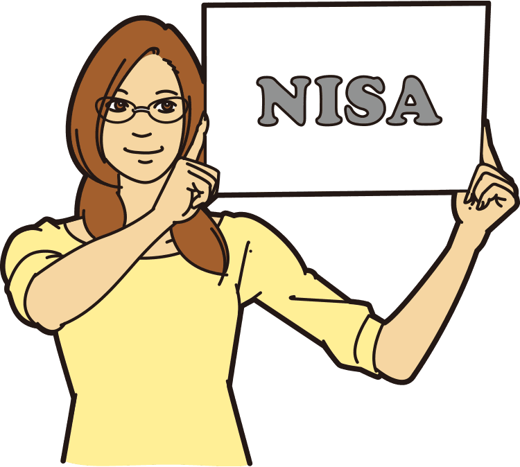 NISAを活用しよう