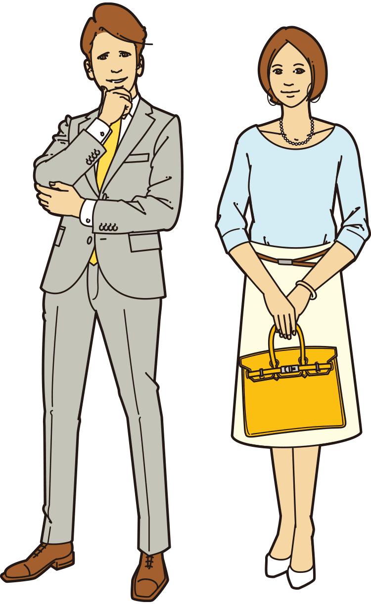 対象が新たに公務員、専業主婦、企業年金制度がある会社員などに広がる