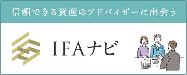 Advanced IFAナビ