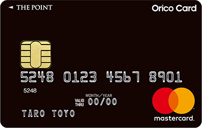 Orico Card THE POINT券面
