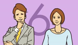 個人型確定拠出年金「iDeCo(イデコ)」の加入前に知っておきたい6つのこと