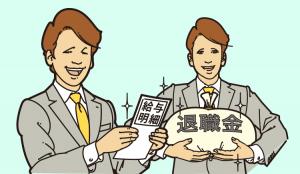 どんなお金が税金軽減される? 企業型確定拠出年金(DC)のメリットを大解剖