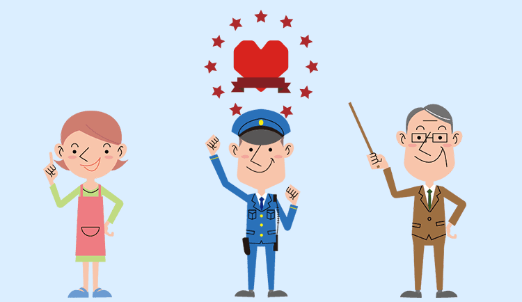 公務員にもおトクが盛りだくさん 個人型確定拠出年金「iDeCo(イデコ)」デビューのススメ