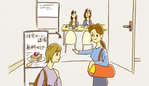 """ハワイ旅行も夢じゃない!? 「住宅ローン借り換え」の""""おトク度""""とは?①"""