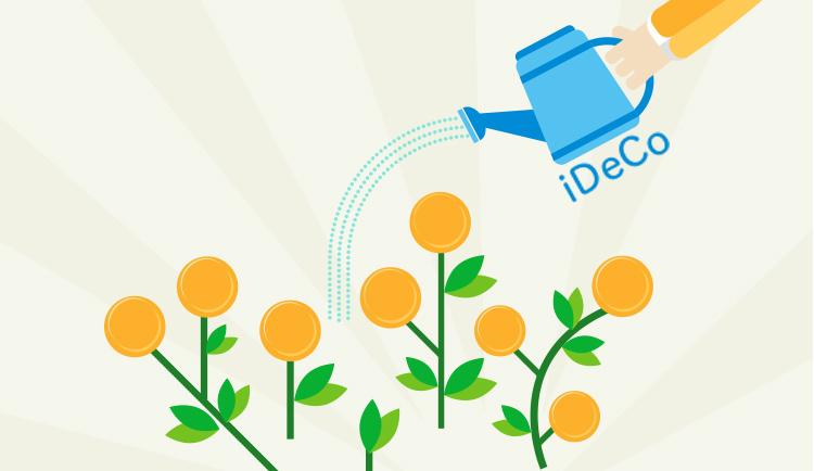 iDeCo(イデコ)の掛け金、みんな月々いくら?上限額は?平均額は?