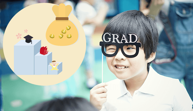40代が抱える教育費問題…子どものために考える教育資金の貯め方3つ