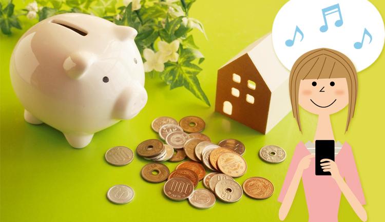 簡単に節約&貯蓄!無料で使える超お役立ちおすすめ家計簿アプリ3選