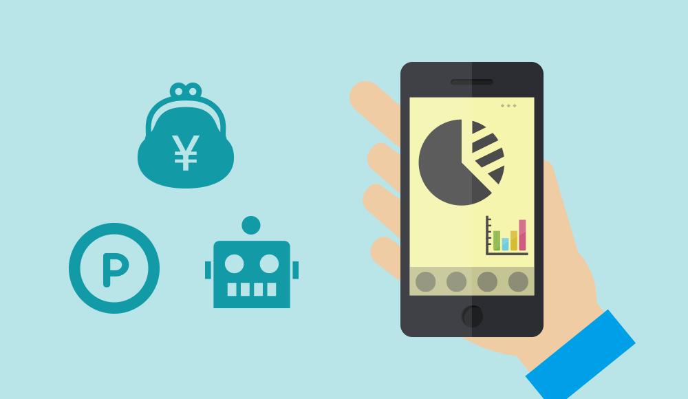 おつり、ロボアド、ポイント…初心者におすすめの投資アプリ3選