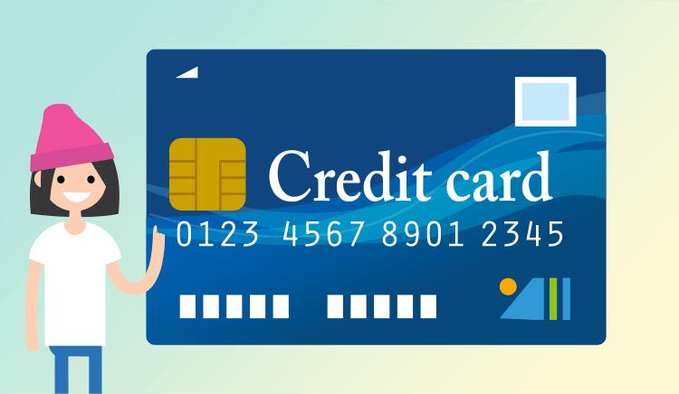 クレジットカードとは?仕組みやメリット・デメリットをやさしく解説