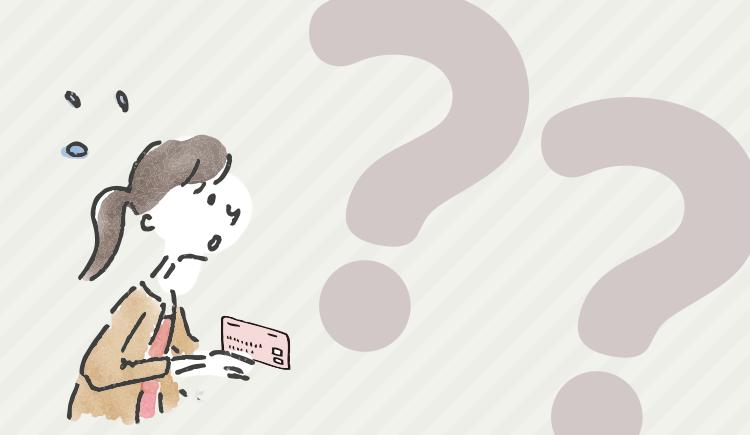 クレジットカードの作り方で初心者が「?」になりがちな点を解説